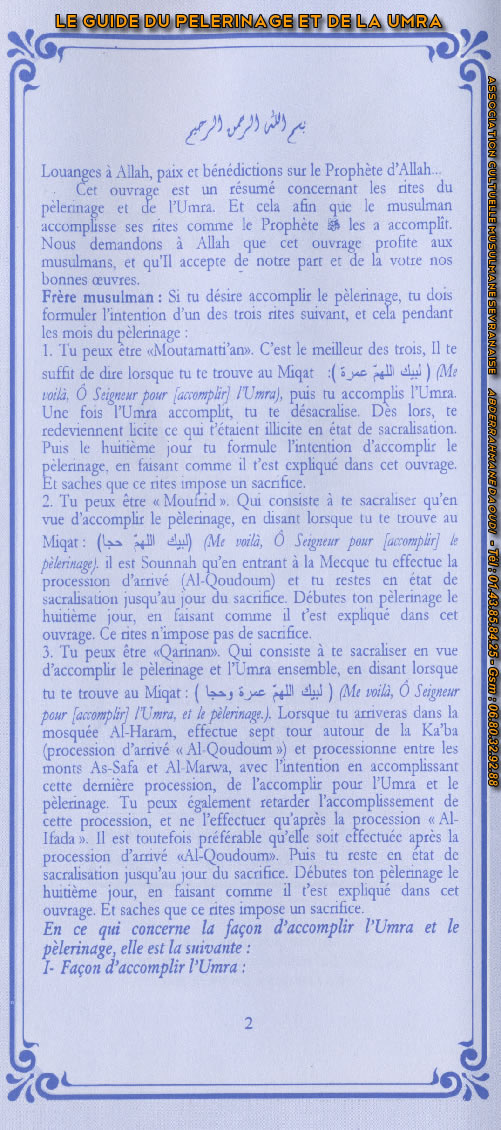 Guide du pélerinage (page 2)