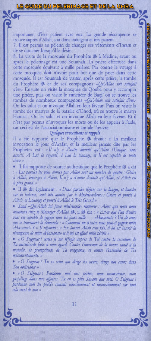 Guide du pélerinage (page 11)
