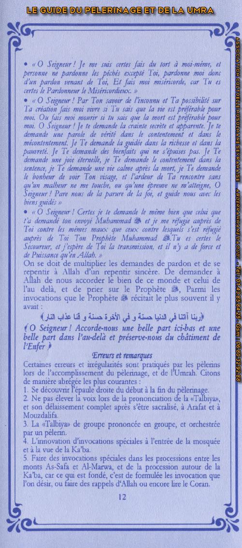 Guide du pélerinage (page 12)