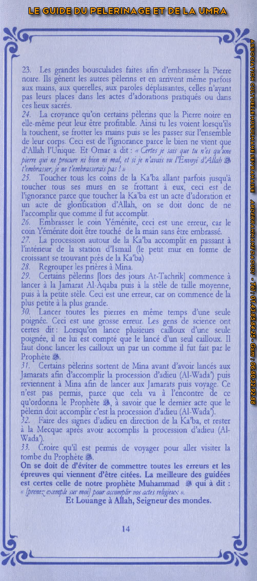 Guide du pélerinage (page 14)
