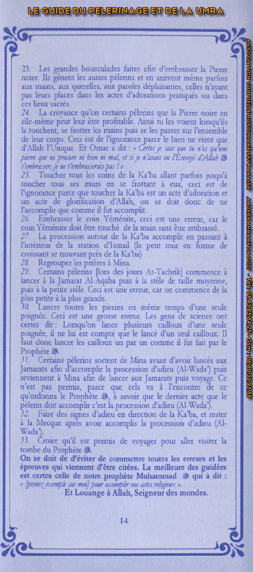 Guide du pélerinage (page 14)
