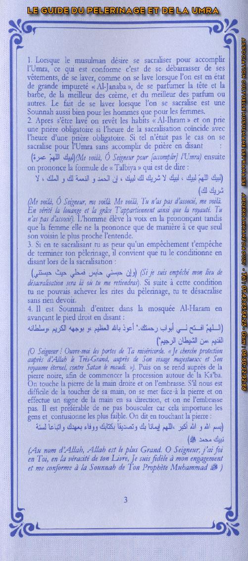 Guide du pélerinage (page 3)