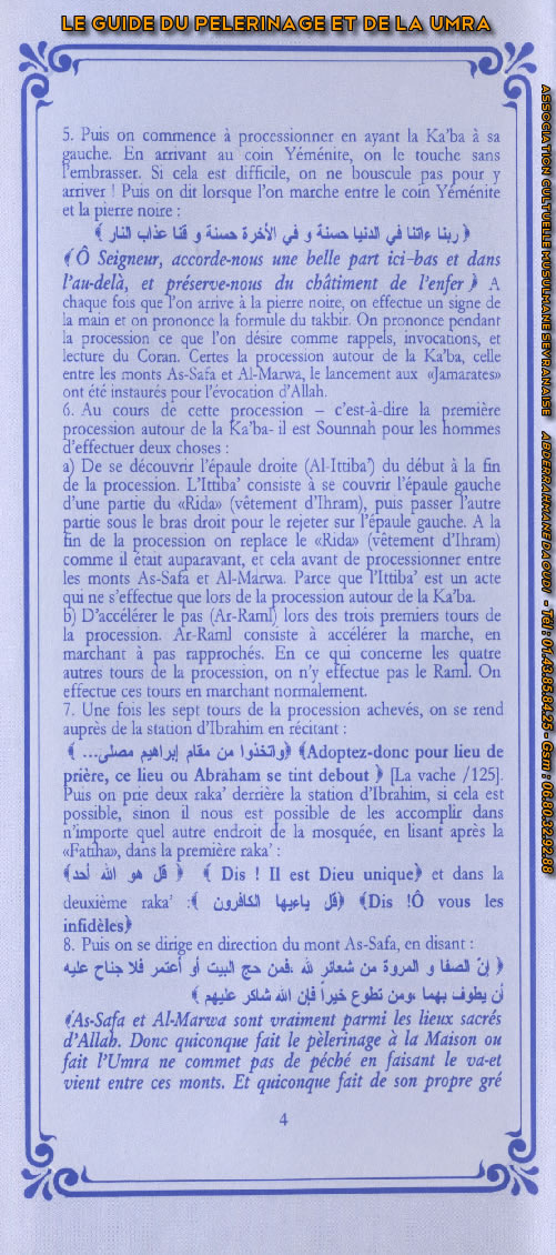 Guide du pélerinage (page 4)
