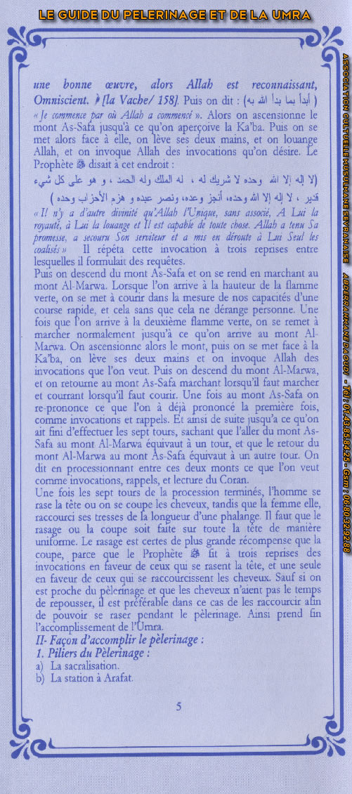 Guide du pélerinage (page 5)