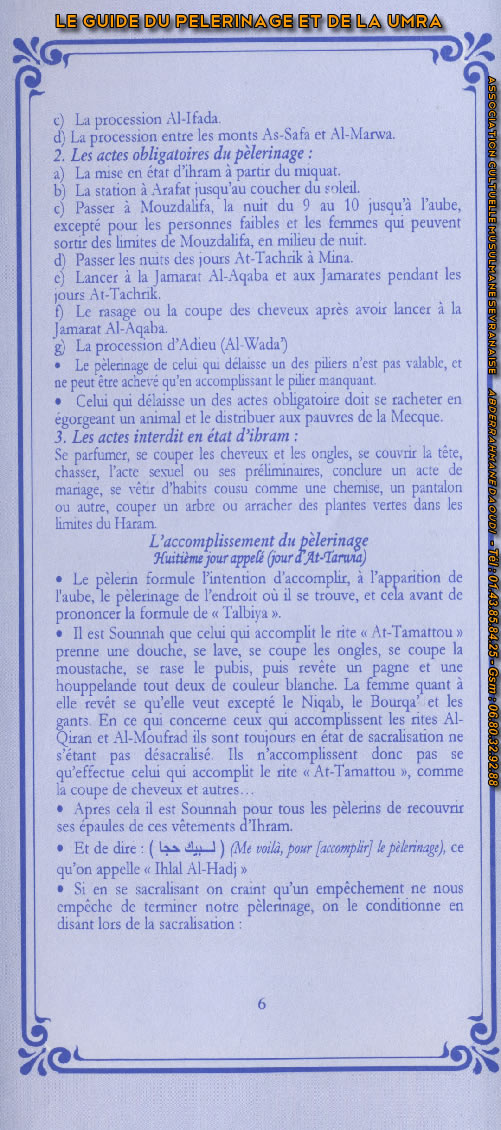 Guide du pélerinage (page 6)