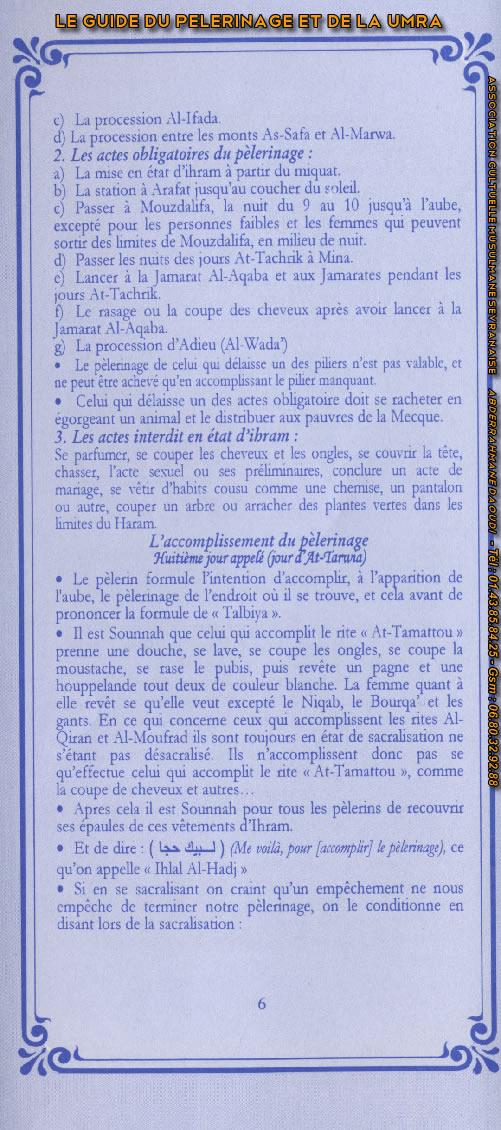 Guide du pélerinage (page 6)