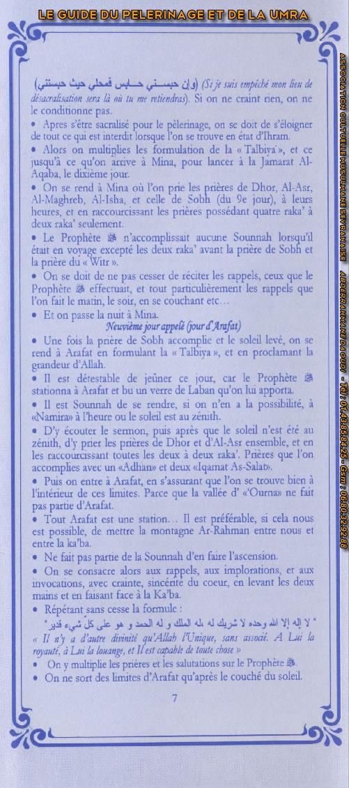 Guide du pélerinage (page 7)
