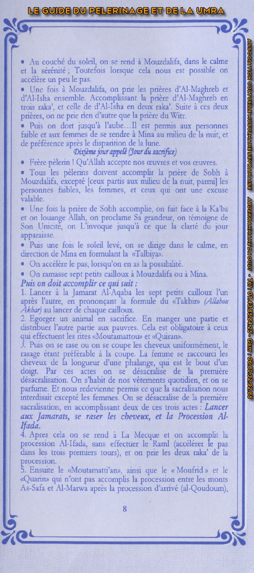 Guide du pélerinage (page 8)