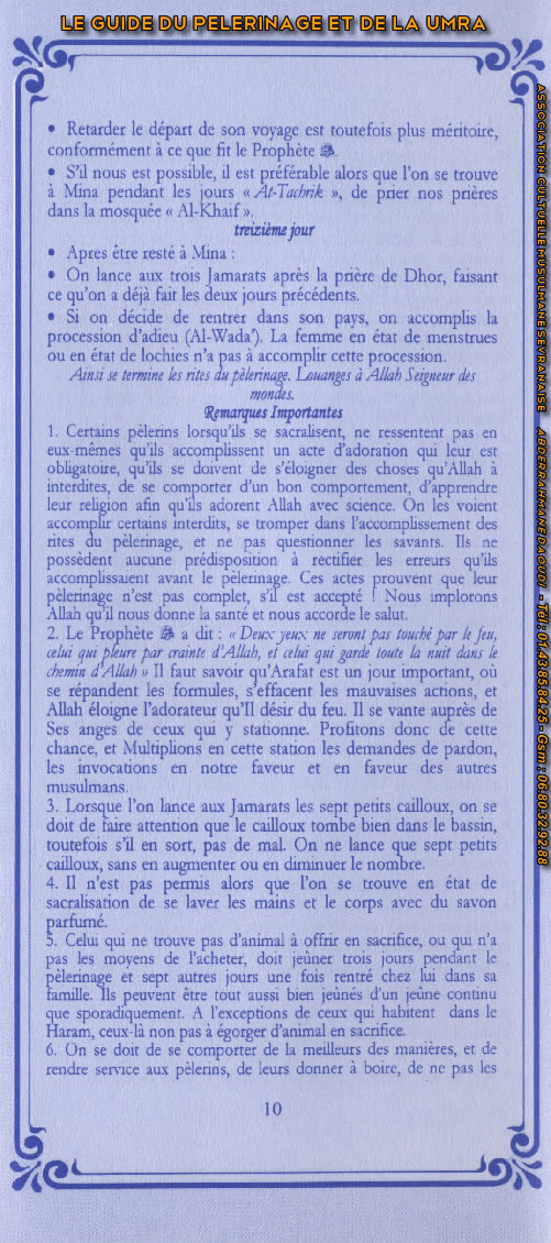 Guide du pélerinage (page 10)