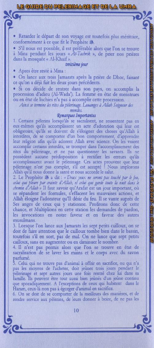Guide du pélerinage (page 10)